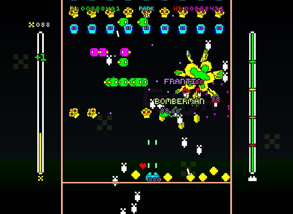 1982 screenshot 4